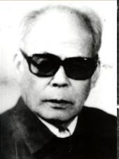 周谷城(1898-1996)